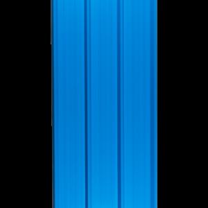 Blue-foam